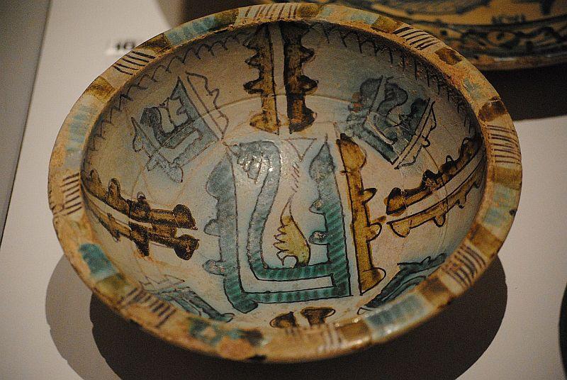 bacini ceramici - caratteri arabi